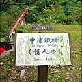2014-0104-台北-菁桐老街 (33).jpg