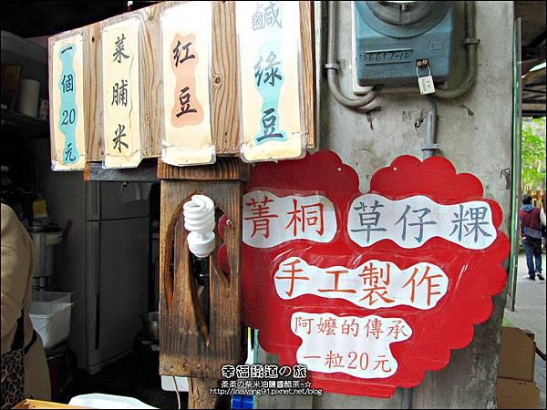 2014-0104-台北-菁桐老街 (36).jpg
