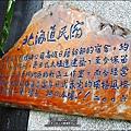 2014-0104-台北-菁桐老街 (40).jpg