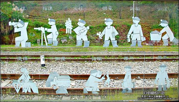 2014-0104-台北-菁桐老街 (43).jpg