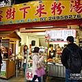 2014-0104-十分老街 (23).jpg