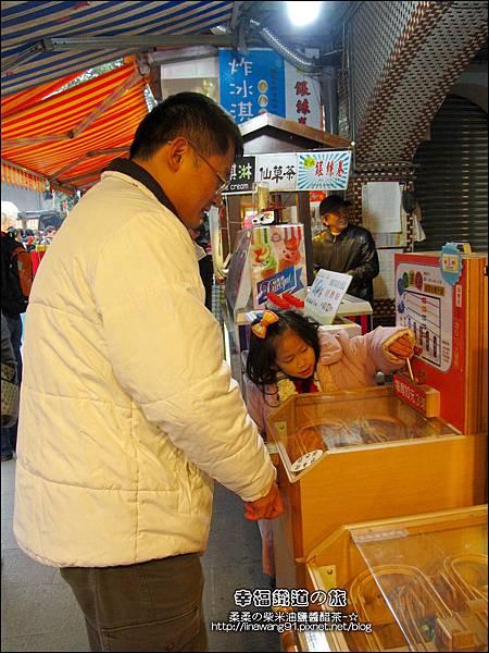 2014-0104-十分老街 (24).jpg