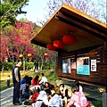 2014-0131-谷關溫泉公園 (15).jpg