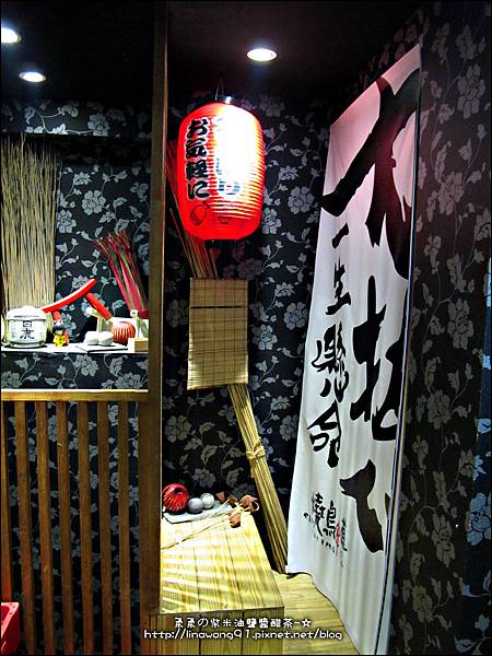 2014-0125-新竹-燒鳥串道 (2).jpg
