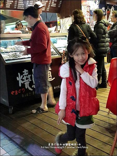 2014-0125-新竹-燒鳥串道 (40).jpg