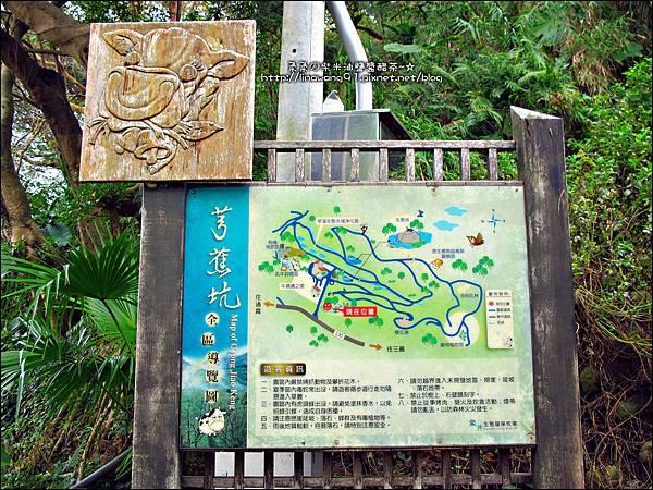 2013-1221-苗栗-泉井牧場-Yuki慶6歲生日 (3).jpg
