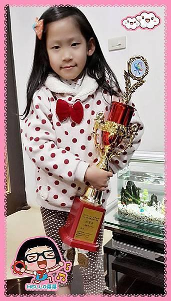 Yuki 6Y珠算競賽第二名