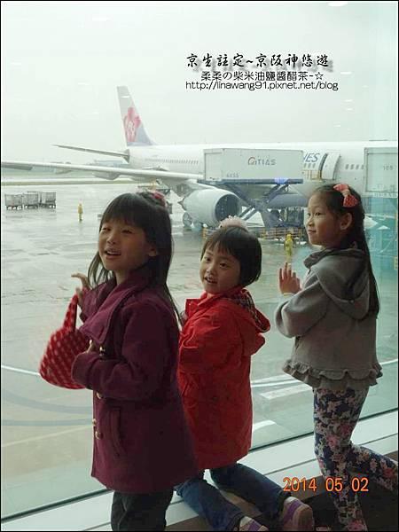 2014-0501-Yuki 6Y4M- 第一次出國去日本 (7).jpg