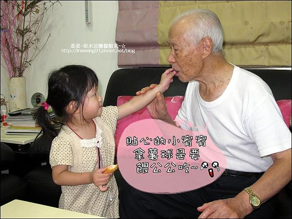達美樂-海宴雙拼比薩 (16).jpg