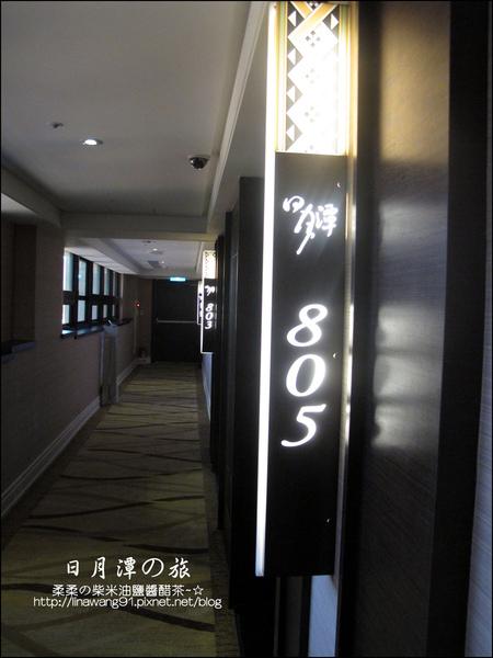2010-1212&1213-日月潭大飯店 (22).jpg