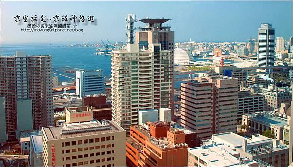2014-0502-日本-大阪-神戶市役所展望台 (2).jpg