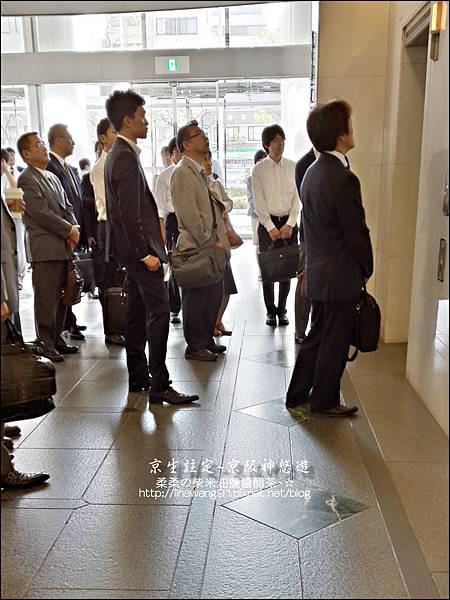 2014-0502-日本-大阪-神戶市役所展望台 (8).jpg
