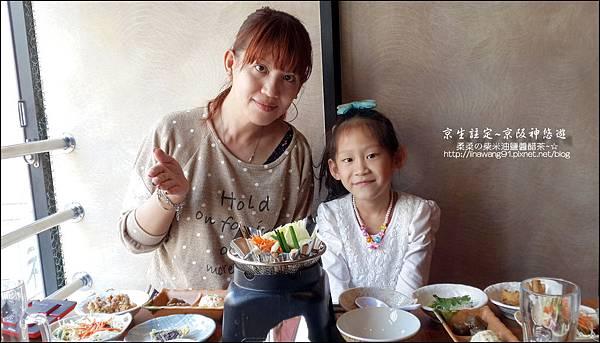 2014-0502-日本-神戶-日本風味料理 (2).jpg