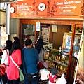 2014-0502-日本-神戶-風見雞本鋪-起司蛋糕冰淇淋.jpg