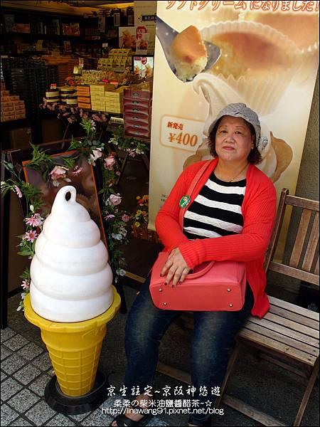 2014-0502-日本-神戶-風見雞本鋪-起司蛋糕冰淇淋 (2).jpg