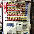 2014-0502-日本-大阪-心齋橋-四天王拉麵 (1).jpg