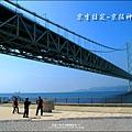 2014-0502-日本-神戶-明石大橋-舞子展望台.jpg