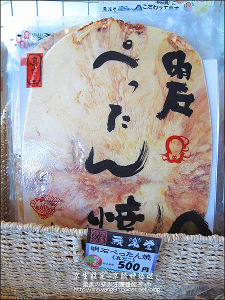 2014-0502-日本-神戶-明石大橋-舞子展望台 (5).jpg