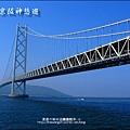2014-0502-日本-神戶-明石大橋-舞子展望台 (17).jpg