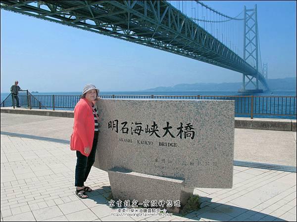 2014-0502-日本-神戶-明石大橋-舞子展望台 (23).jpg