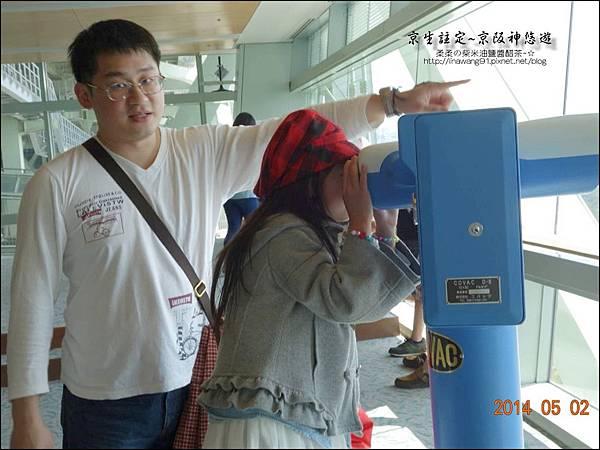 2014-0502-日本-神戶-明石大橋-舞子展望台 (25).jpg