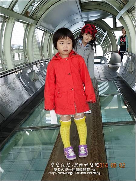 2014-0502-日本-神戶-明石大橋-舞子展望台 (26).jpg