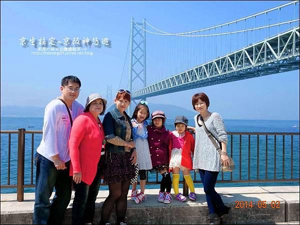 2014-0502-日本-神戶-明石大橋-舞子展望台 (31).jpg