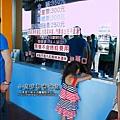 2014-0526-屏東-仁鵬海洋親水牧場.jpg