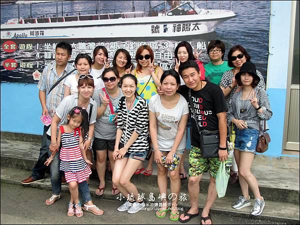2014-0526-屏東-仁鵬海洋親水牧場 (1).jpg