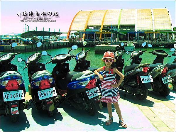 2014-0526-屏東-小琉球-白沙尾觀光港 (7).jpg
