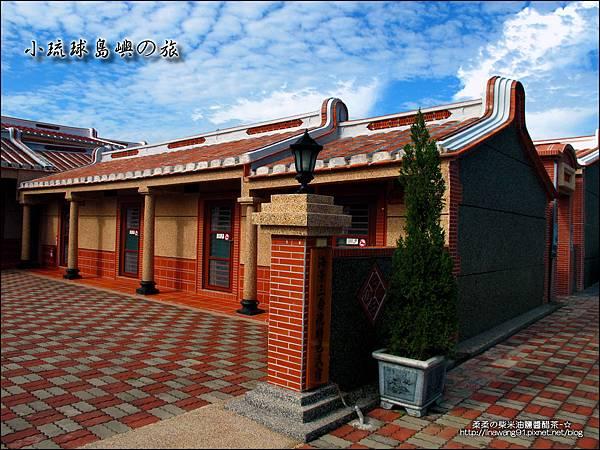 2014-0525-屏東-小琉球-三合院民宿.jpg