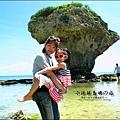 2014-0526-屏東-小琉球-花瓶岩 (3).jpg