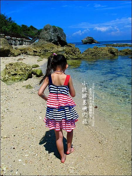 2014-0526-屏東-小琉球-花瓶岩 (5).jpg