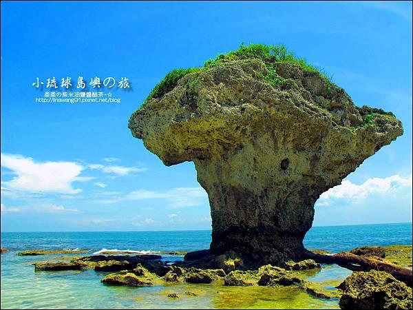 2014-0526-屏東-小琉球-花瓶岩 (17).jpg