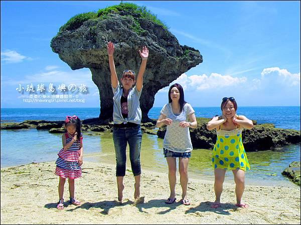 2014-0526-屏東-小琉球-花瓶岩 (22).jpg