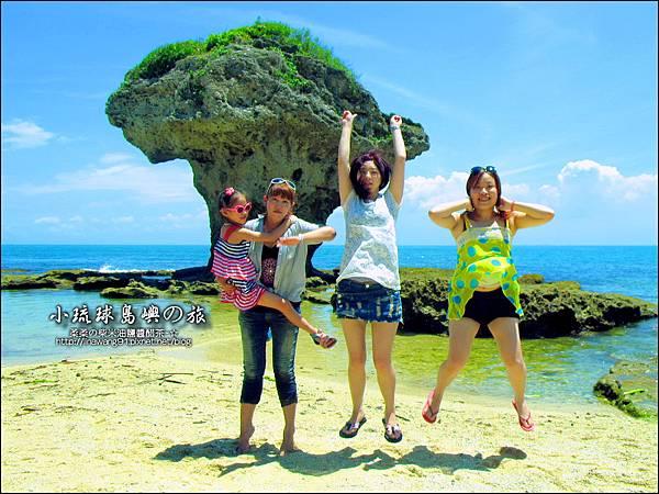 2014-0526-屏東-小琉球-花瓶岩 (24).jpg