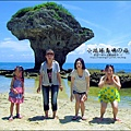 2014-0526-屏東-小琉球-花瓶岩 (23).jpg