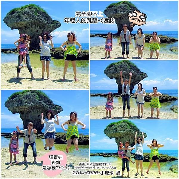 2014-0526-屏東-小琉球-花瓶岩.jpg