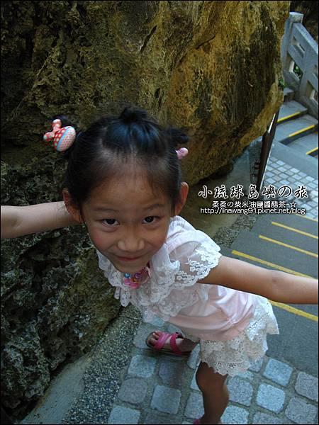 2014-0525-屏東-小琉球-美人洞.jpg