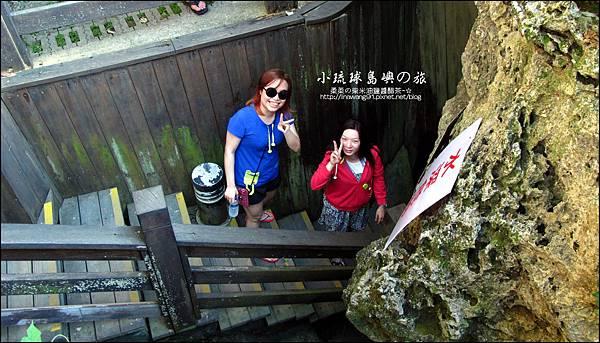 2014-0525-屏東-小琉球-美人洞 (1).jpg