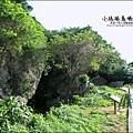 2014-0525-屏東-小琉球-美人洞 (9).jpg