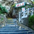 2014-0525-屏東-小琉球-美人洞 (14).jpg