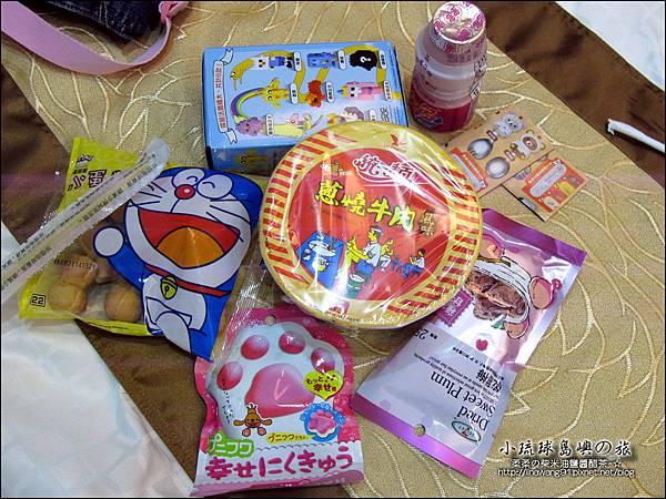 2014-0525-宵夜 (7)P03.jpg