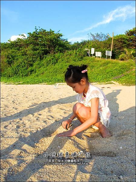 2014-0525-屏東-小琉球-蛤板灣-威尼斯海灘 (4).jpg