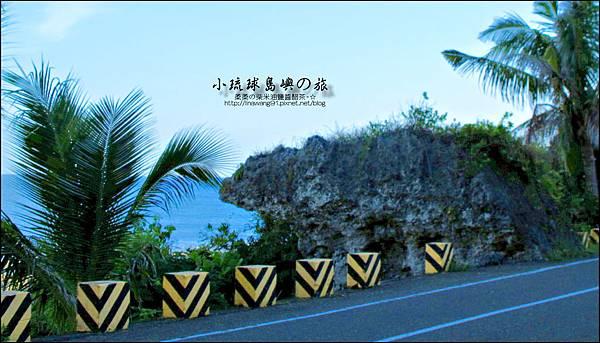 2014-0525-小琉球-厚石群礁.jpg
