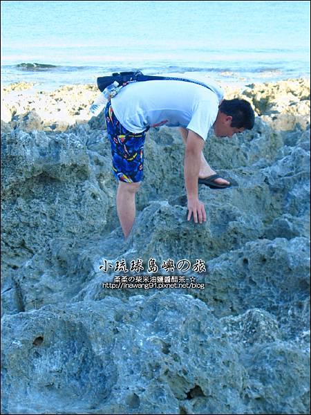 2014-0525-小琉球-厚石群礁 (7).jpg