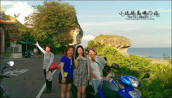 2014-0525-屏東-小琉球-紅番石 (4).jpg