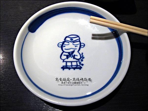 2014-0502-日本-大阪-海鮮居酒屋 (1).jpg