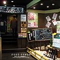 2014-0502-日本-大阪-海鮮居酒屋.jpg