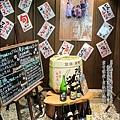 2014-0502-日本-大阪-海鮮居酒屋 (11).jpg